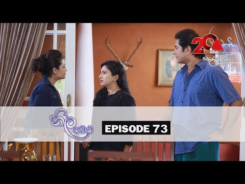 Neela Pabalu | Episode 73 | Sirasa TV 25th August 2018 [HD]
