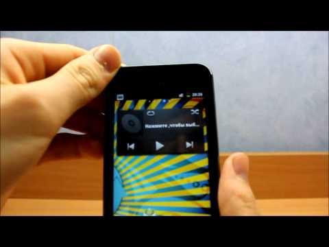 CyanogenMod 7 on Samsung galaxy S i9003