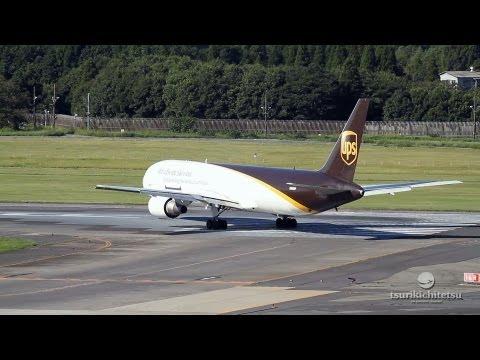 超絶!! すごい弾丸離陸 UPS B767 成田空港