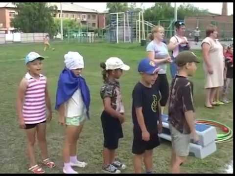 Спортивные игры для детей с ОВЗ (Белово 2016)