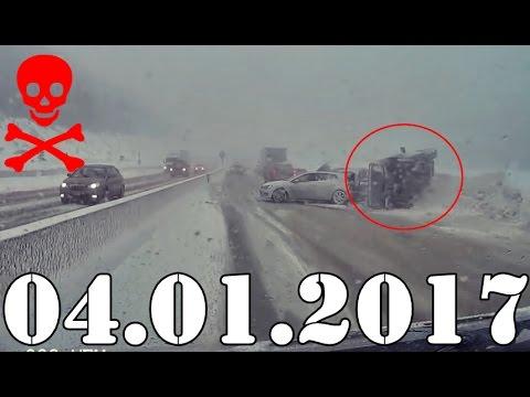 Подборка ДТП и Аварии январь 2017. Accidents Car Crash. #409