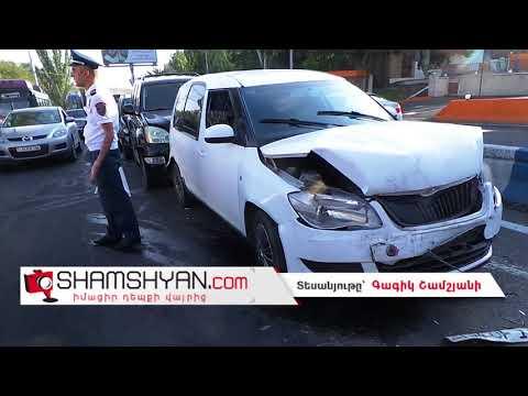 Շղթայական ավտովթար Երևանում․ Ջրաշխարհի մոտ բախվել են BMW X5-ը, Lexus-ը, 2 Mercedes ու Skoda-ն