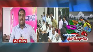 Minister Talasani Srinivas Yadav Responds On TDP Alliance With Congress