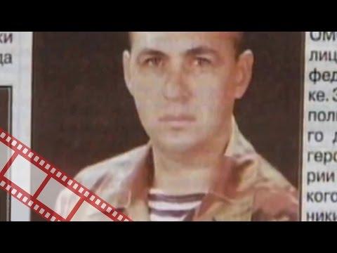 Омоновец в одиночку отбил нападение боевиков
