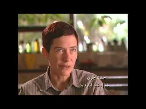 محسن سازگارا - مقاومت مدنی: درس ششم