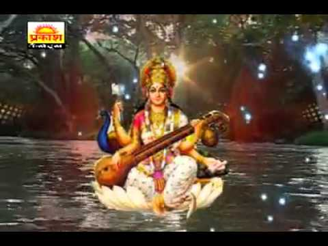Rajaramji Bhajan New 8147216209 video