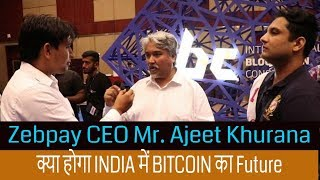 Zebpay CEO Mr Ajeet Khurana Live Interview Bitcoin