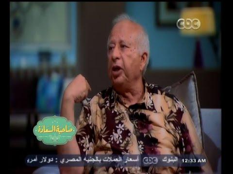 #صاحبة_السعادة  | إسعاد يونس تسترجع ذكريات فرقة المصريين | الجزء الأول
