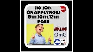 New 2019  job in Jio Digital life Company