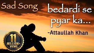 Bedardi Se Pyar Ka Sahara Na Mila - Attaullah Khan Sad Songs | Dard Bhare Geet