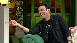 The Kapil Sharma Show - Uncensored Footage | Manoj Bajpayee, Pankaj Tripathi, Kumar Vishwas
