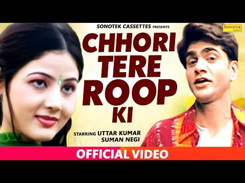 Chhori Tere Roop Ki To Dhoop Si Khile - Dhakad Chhora Song video