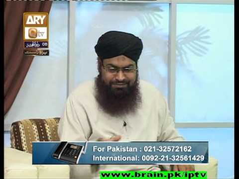 Aryqtv Ahkam-e-shariat - 2013-10-13 video