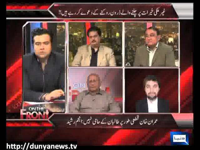 DUnya News-On The Front- 01-12-2013