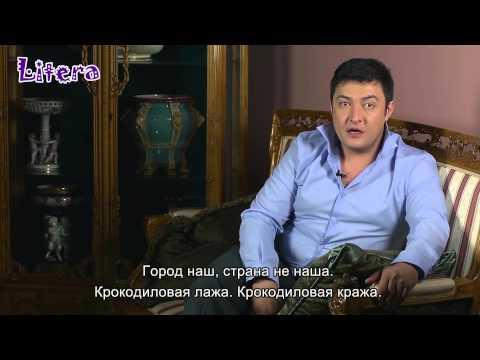 Гуцериев Михаил - Крокодиловый народ [стихи о жизни]