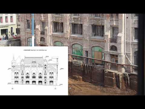 Тайна закопанных домов. Расследование по документам