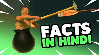 GETTING OVER IT Secrets in Hindi | 5 Facts about GETTING OVER IT