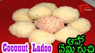 Aaha Emi Ruchi || How to Make Desiccated Coconut Ladoo || Dasara Special