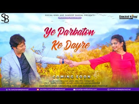 Ye Parvato Ke Dayre Yeh Shaam Cover By Sandeep Bansal | Latest Muhammad Rafi Cover Songs New Video