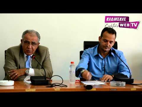 Συνεδρίαση νέου Δημοτικού Συμβουλίου Κιλκίς- 7-9-2014 - Eidisis.gr Web TV