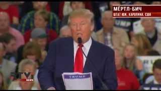 Дональд Трамп вновь в центре скандала
