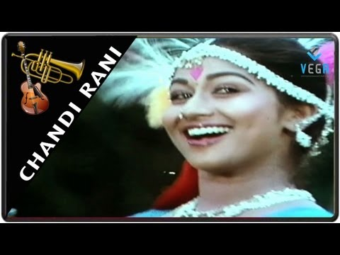 Aalha Tappa Gongura Video Song - Chandi Rani