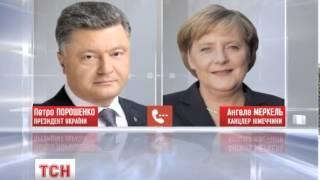 Ангела Меркель і Петро Порошенко наполягають на звільненні українських полонених - (видео)