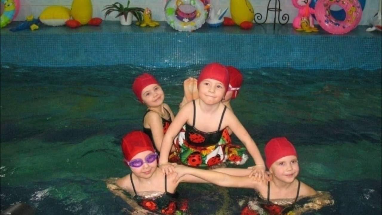 Детские праздники в бассейне детского сада