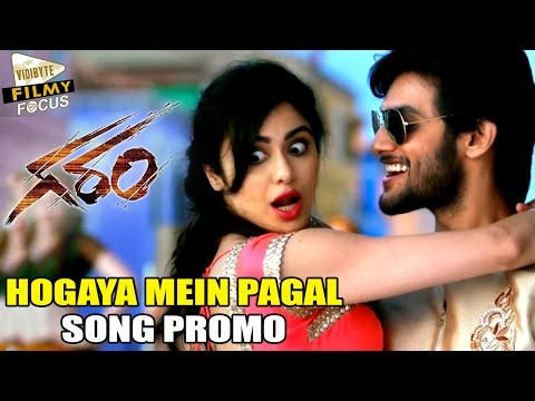 Hogaya Mein Pagal Video Song Trailer || Garam Movie Songs || Aadi, Adah Sharma thumbnail