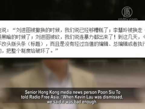 Hong Kong Journalists Association Calls 2014 the Darkest Year for Press Freedom
