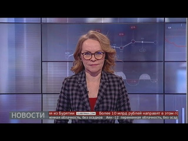 Новости экономики.  22/01/2020. GuberniaTV