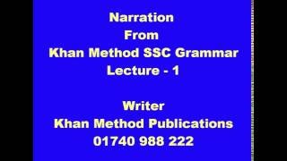 Narration for SSC ( Lecture - 1)