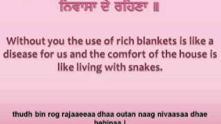Mittar piyare nu_by Late Ishmeet Singh