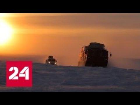 Военные испытали в Арктике новые плавучие вездеходы Витязи  - Россия 24