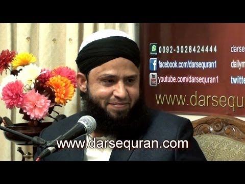 Anas Younus - aaqa Teray Aanay Say - Naat 2 video