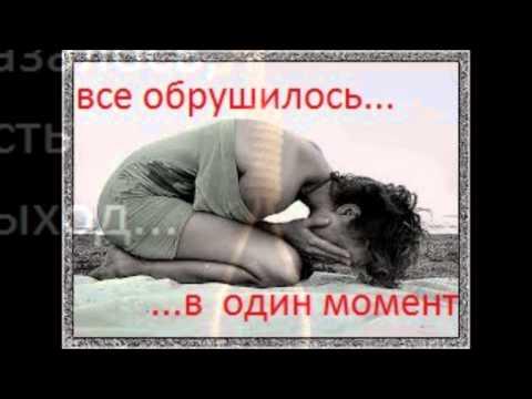 история несчастной любви.история моей любви;( ;(