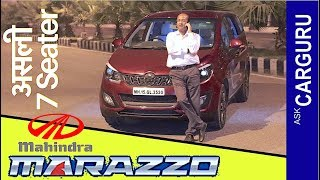Mahindra Marazzo Price, Engine & Space full Review by CARGURU.