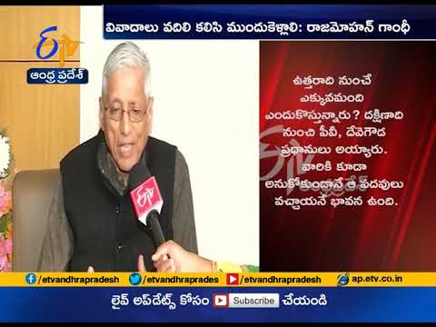 Political Unity Must in South India Politics | An Interview with Rajmohan Gandhi