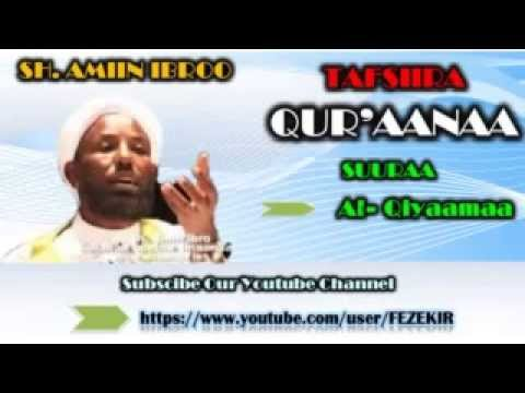 Tafsiira Suuraa Al -Qiyaamaa - Sheikh Amin Ibro