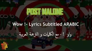 "Mega HitZ - Post Malone ""Wow!"" Lyrics مترجمة"