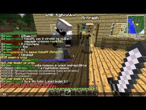 Minecraft Выживание с Подписчиками - Часть 2 - МАСЯНЯ