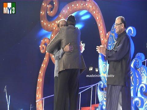Memorable Moments of Amitabh Bachchan Rajinikanth - 45th film festival
