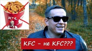 Крылышки KFC - НО ЭТО НЕ ТОЧНО... (тест рецепта)