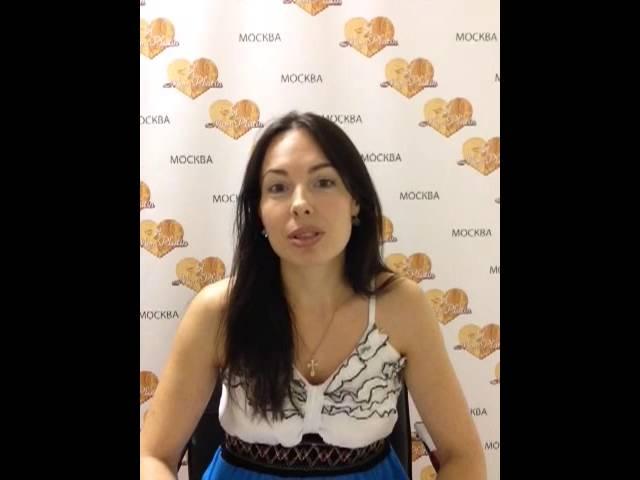 Мон Платин отзывы: Федоткина Ирина Анатольевна г. Москва