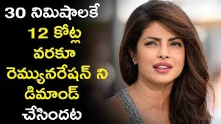Priyanka Chopra Demands 12 Crores For 30 Mins Stage Performance