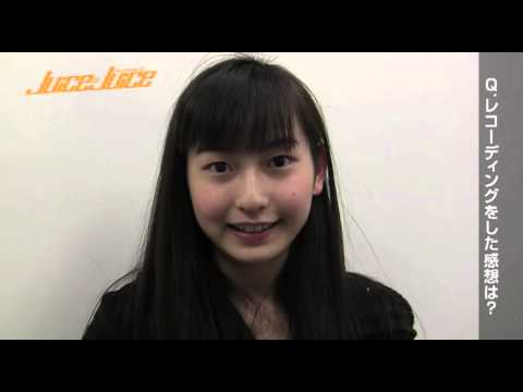 Juice=Juice  #1