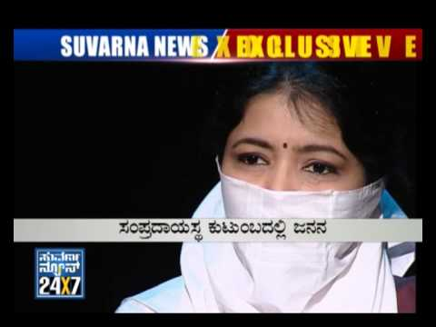 Seg _ 1 - NITHYA NARAKA _ History of Sex Scandal  - 02 June 12 - Suvarna News