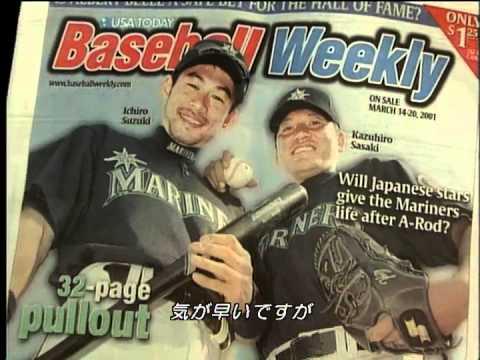 MLB シアトル・マリナーズ Ichiro Suzuki