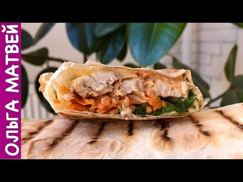Вкусный Домашний Бутерброд или Шаурма По-Домашнему   Homemade Chicken Shawarma Recipe