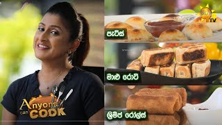 Anyone Can Cook   EP 285   2021-09-12